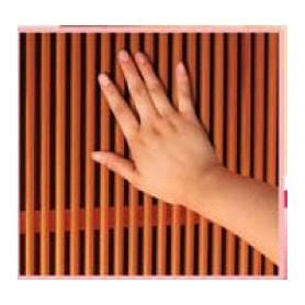 Utgående produkter   Singel  Harmoni   Infraröd bastu