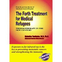The forth treatment