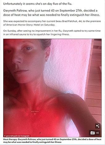 Gwyneth Paltrow infrabastu